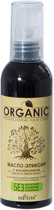 Белита Масло-эликсир с фитокератином для всех типов волос Organic, 100 мл золотой шелк мультифункциональное масло эликсир восстановление и питание волос nutrition 25 мл