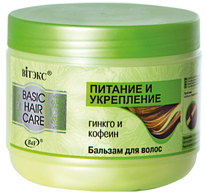 """Витэкс Бальзамы для волос """"Basic Hair Care. Питание и укрепление"""", 500 мл"""