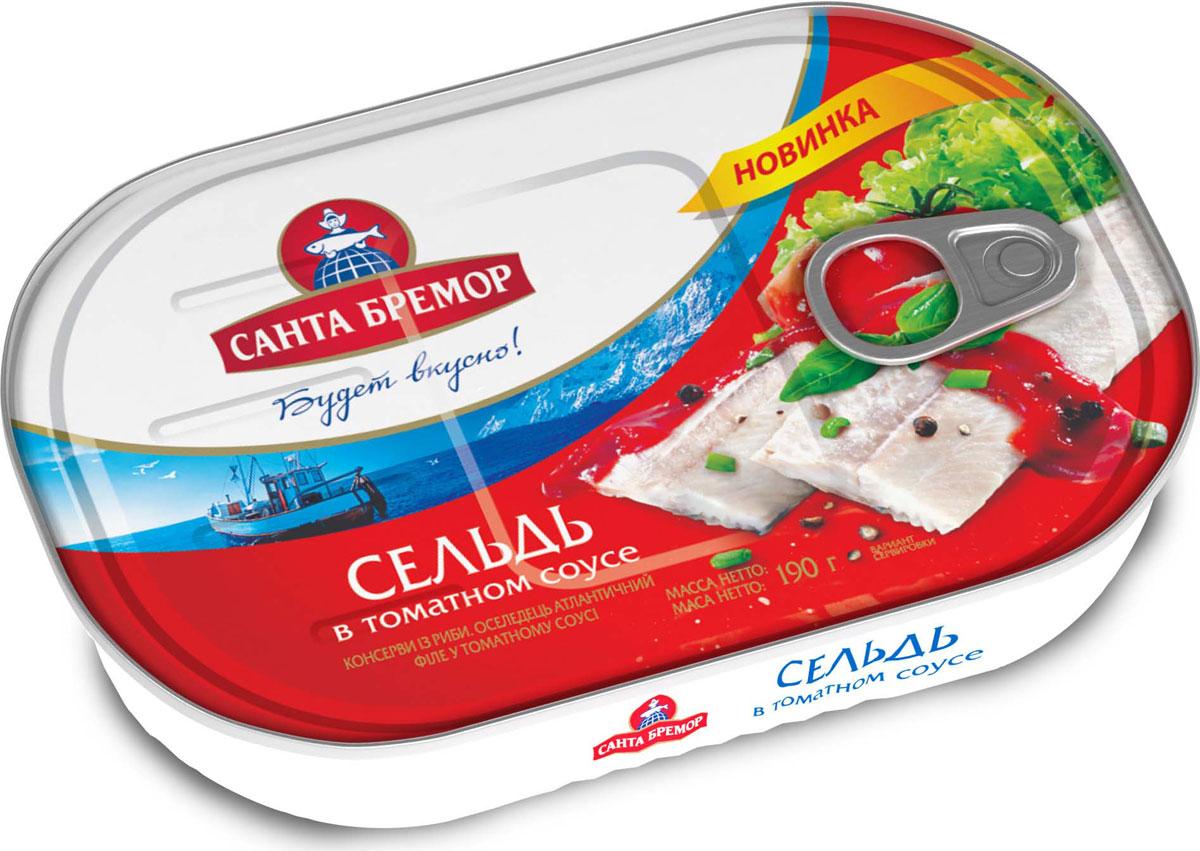 Санта Бремор Сельдь атлантическая, филе в томатном соусе, 190 г барс скумбрия атлантическая в томатном соусе 250 г