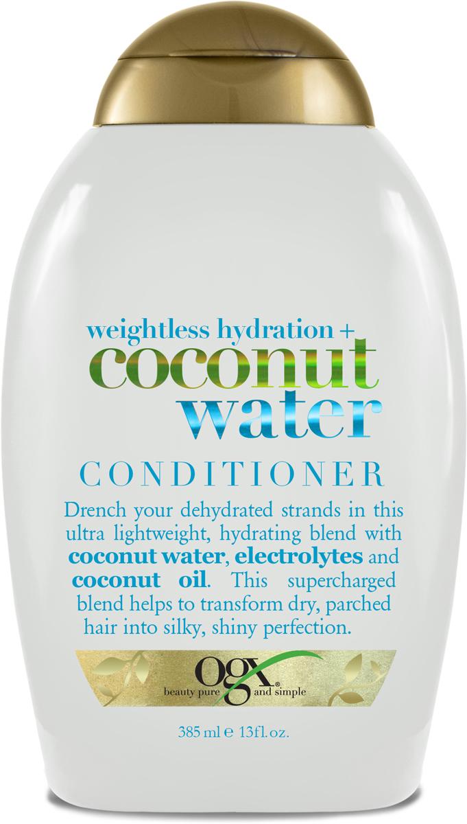 OGX Кондиционер с кокосовой водой Невесомое увлажнение, 385 мл кондиционер ogx аргановое масло марокко 385мл восстанавливающий