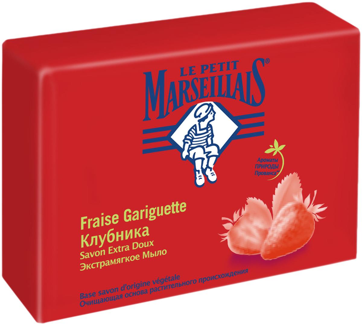 цены на Le Petit Marseillais Мыло экстра мягкое Клубника, 90г  в интернет-магазинах