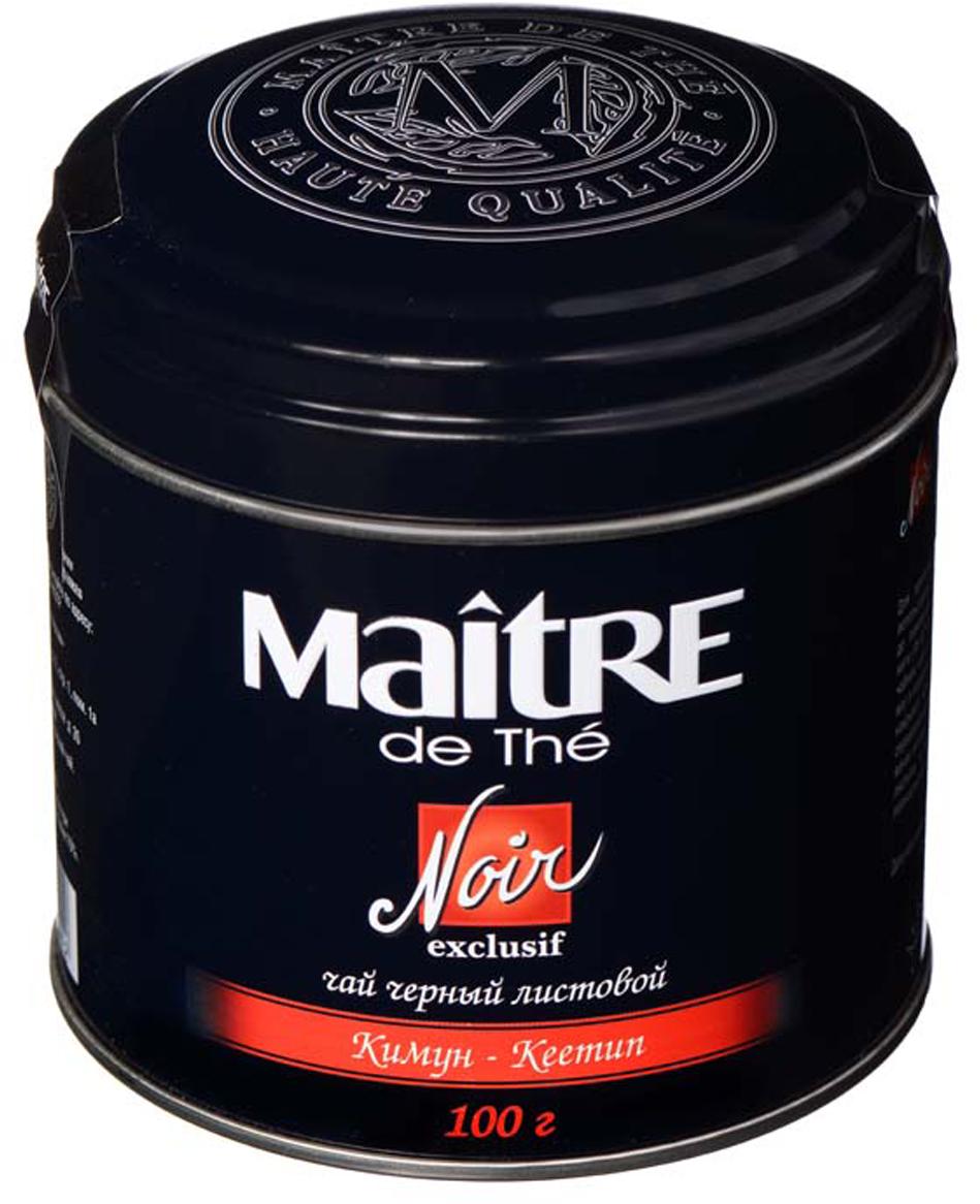 Maitre чай черный кимун, 100 г maitre имбирный пряник черный листовой чай 90 г