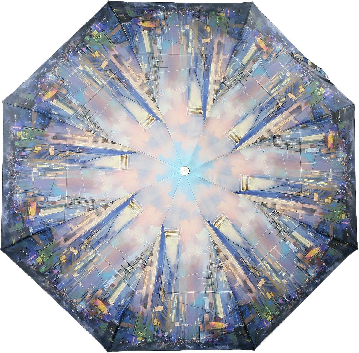 Зонт Trust 42375-1614, фиолетовый, сиреневый, синий, розовый зонт женский trust автомат 4 сложения цвет голубой сиреневый бледно розовый 42375 1619