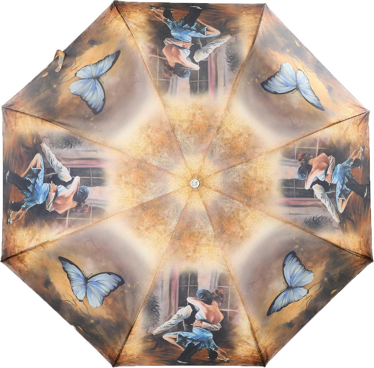Зонт Trust 42375-1615, светло-коричневый, оранжевый, голубой зонт женский trust автомат 4 сложения цвет голубой сиреневый бледно розовый 42375 1619