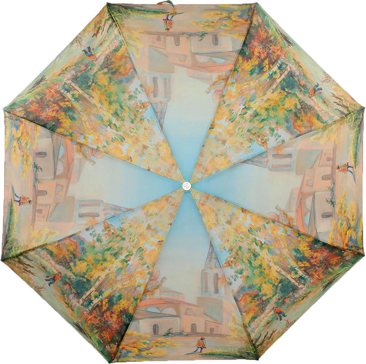 Зонт Trust 42375-1617, желтый, голубой зонт женский trust автомат 4 сложения цвет голубой сиреневый бледно розовый 42375 1619