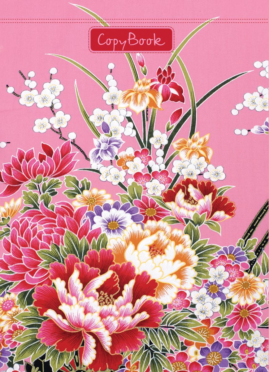 Тетрадь Magic Lines Розовое настроение, цвет: разноцветный, 80 листов в клетку тетрадь magic lines яркие полоски цвет разноцветный 96 листов в клетку