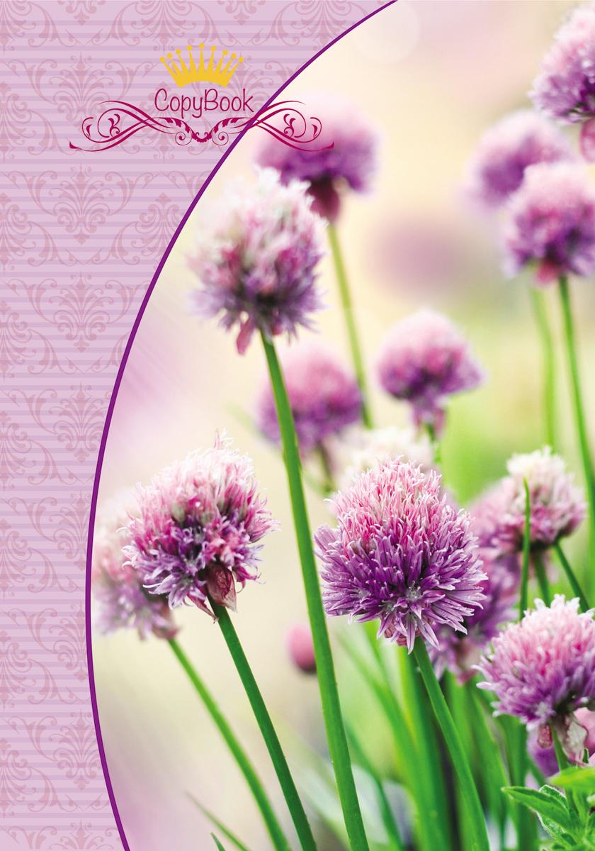 Тетрадь Magic Lines Райский сад, 96 листов, в клетку тетрадь magic lines яркие полоски цвет разноцветный 96 листов в клетку