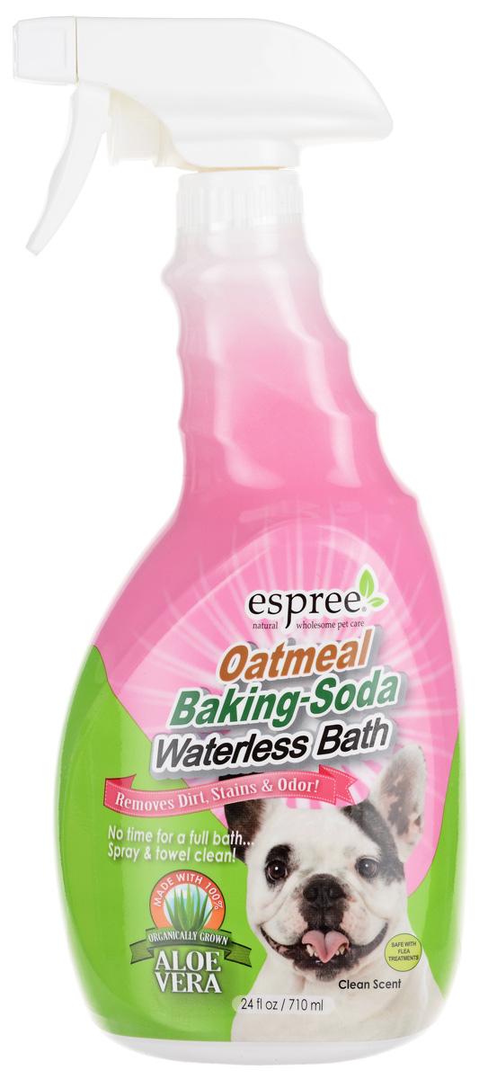 Средство для очищения шерсти Espree, для собак, 710 млESP01617Мытье без воды. Это очищающее средство предназначено для собак, которые не любят мыться или боятся воды.. Очищает и кондиционирует шерсть, прекрасно подходит для умывания и мытья лап. Пищевая сода, входящая в состав, прекрасно дезодорирует шерсть.Применение: Распылите на шерсть и вытрите полотенцем. Повторите, если необходимо.Состав: вода, органический гель Алое Вера, диметиконол, ПАВ на основе кокосового масла, консервант, токоферола ацетат (Витамин Е), пантенол (кондиционер), жожоба (увлажнитель), ромашка, лесной хвощ, экстракт розмарина, пищевая сода, гидролизированный овсяный протеин