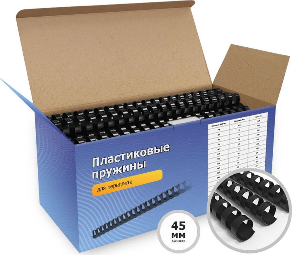 Гелеос Пружина для брошюрования 45 мм черные 50 шт Гелеос