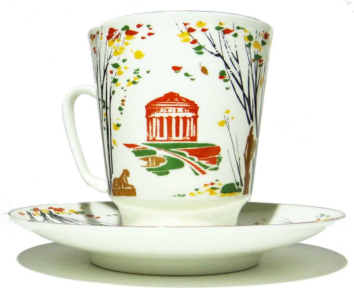 """Чашка с блюдцем """"Павловск"""". Фарфор, деколь. СССР, ЛФЗ, 1980-е гг."""
