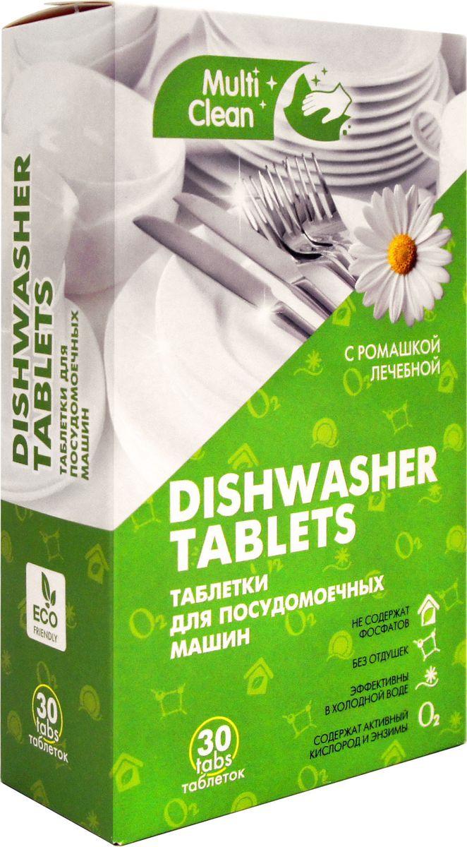 Таблетки для посудомоечных машин Multiclean, 30 шт цена и фото