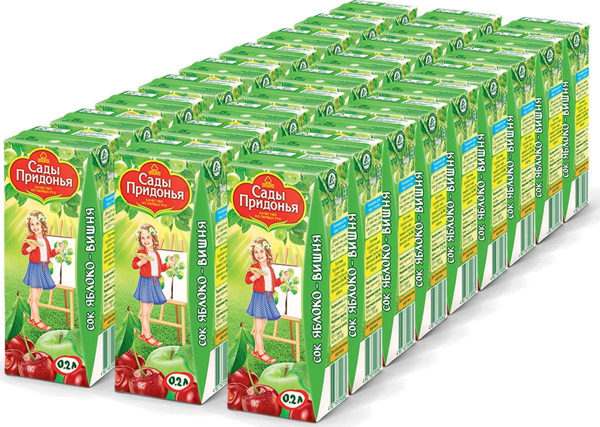 Сады Придонья Сок яблочно-вишневый осветленный восстановленный с 5 месяцев, 27 шт по 0,2 л сок яблочно виноградный осветленный восстановленный с 6 месяцев сады придонья 18 шт по 0 125 л