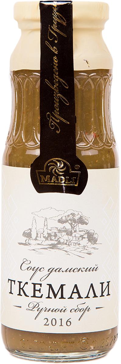 Соус ткемали дамский Madli, 270 гбец004Бог дал Грузии плодородные земли, чистейший горный воздух, кристальную воду рек. Производитель постарался соединить все это с вековыми традициями кавказской кухни для создания вкусных, натуральных и благодатных продуктов Мадли. В производстве соуса важно все – какие используются фрукты, овощи и травы, где они выращены, какой водой поливались, как и когда были собраны, где разлиты по бутылкам. Все эти нюансы и секреты знают только на Родине этих соусов – там, где они были впервые созданы. Зеленый (ранний) Ткемали - это особый соус, который делается из еще не созревшей зеленой сливы, поэтому по классической рецептуре - это кислый соус, и в него вообще не добавляется сахар. Классическое сочетание раннего Ткемали - это молодой картофель или рыба. Кисло пряный соус идеально подчеркивают их чуть сладковатый собственный вкус, ведь сахар в соусе только заглушает настоящий вкус блюда. Почувствуйте на сколько ярче будут выглядеть привычные блюда с соусом Ткемали Madli дамский.