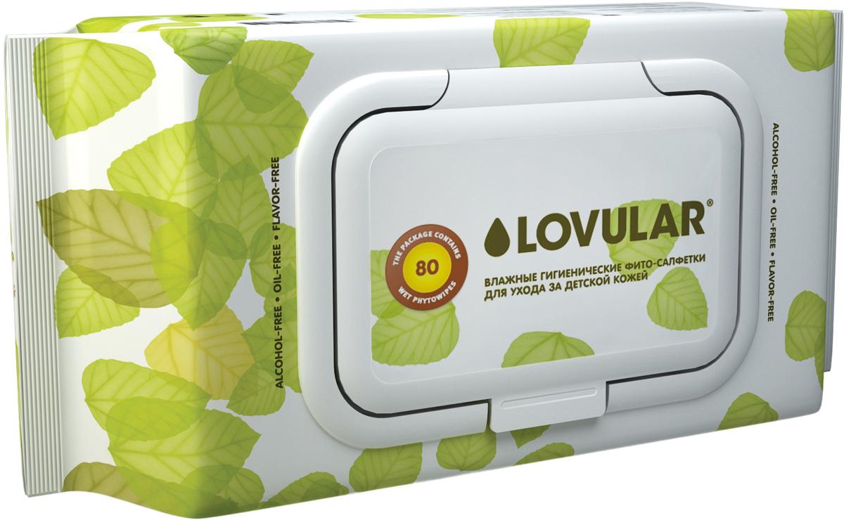 Влажные фито-салфетки Lovular, 80 шт