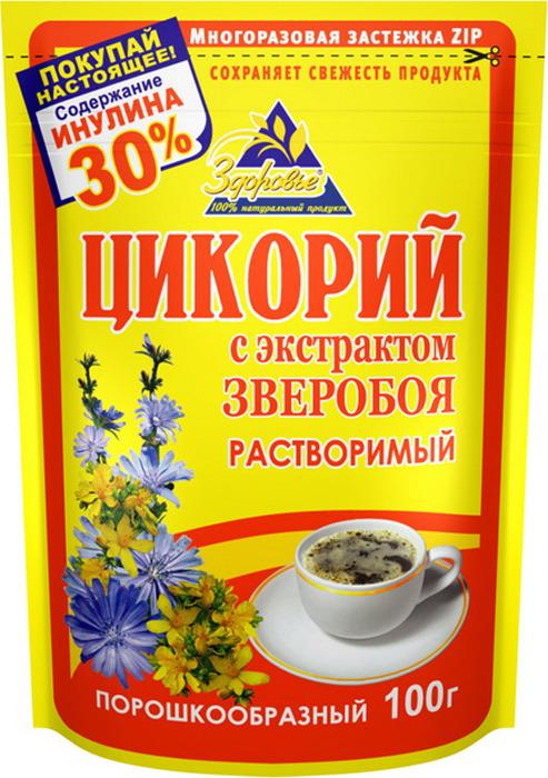 цены на Цикорий натуральный растворимый со зверобоем Здоровье, 100 г  в интернет-магазинах