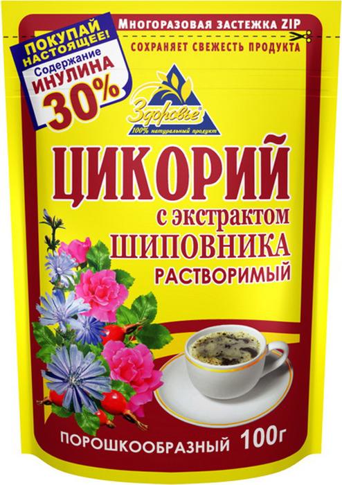 Цикорий натуральный растворимый с шиповником Здоровье, 100 г цикорий растворимый натуральный fitolain 100 г
