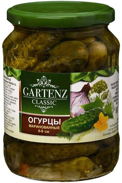 Огурцы маринованные 6-9 см Gartenz Classic, 680 г