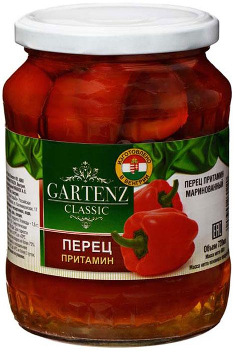 Перец притамин Gartenz Classic, 680 г