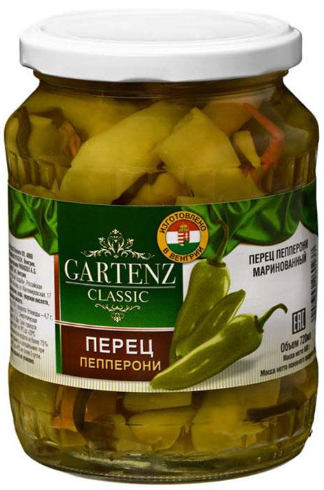 Перец пепперони сладкий Gartenz Classic, 680 г домашние разносолы перец маринованный пепперони 720 мл
