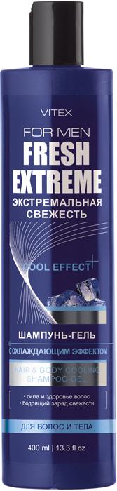 """Витэкс Шампунь-Гель с охлаждающим эффектом для волос и тела """"Vitex For Men"""", 400 мл"""