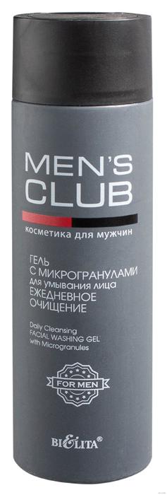 Белита Гель с микрогранулами для умывания лица Mens Club. Ежедневное очищение, 200 млВ-1307Гель тщательно очищает кожу лица от загрязнений и излишнего жира, увлажняет, смягчает и тонизирует. Микрогранулы и косточки абрикоса деликатно массируют кожу, удаляя омертвевшие клетки, улучшают цвет лица.АКТИВНЫЕ КОМПОНЕНТЫ:Аллантоин, глицерин поддерживают водный баланс кожи, успокаивают и смягчают. Кофеин и таурин заряжают кожу энергией, тонизируют и укрепляют.