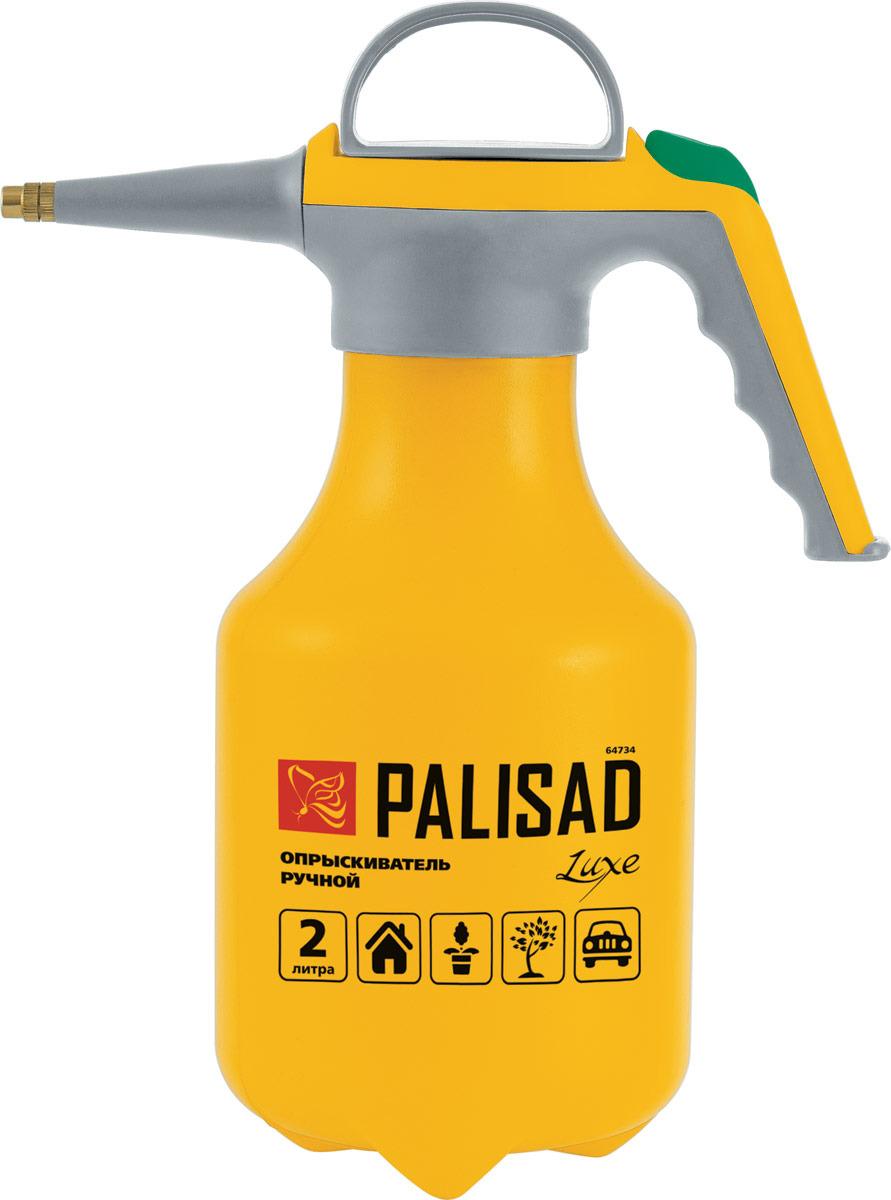 Опрыскиватель садовый Palisad Luxe, ручной, с клапаном сброса давления, 2 л опрыскиватель садовый palisad ручной усиленный 1 л