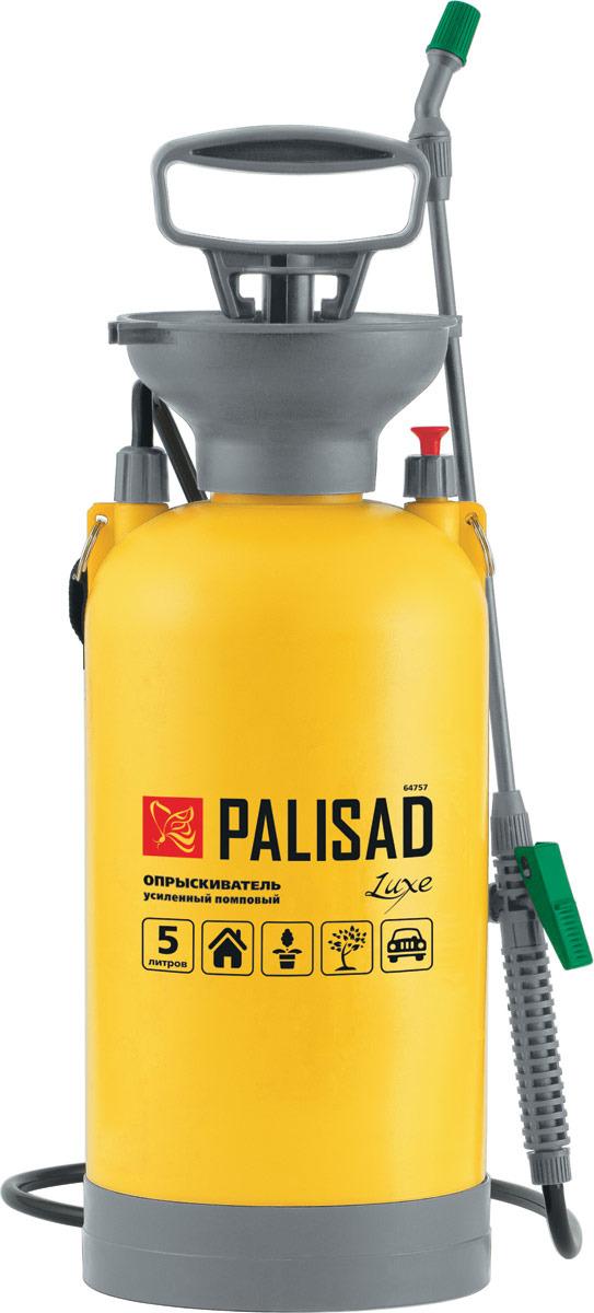 Опрыскиватель садовый Palisad, усиленный, помповый, 64757, 5 л опрыскиватель садовый palisad ручной усиленный 1 л