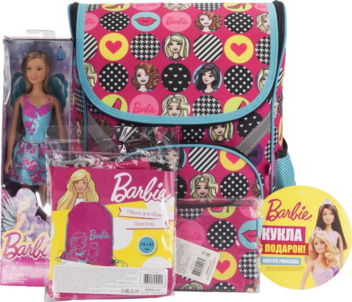 Barbie Рюкзак детский цвет розовый + мешок для обуви + пенал