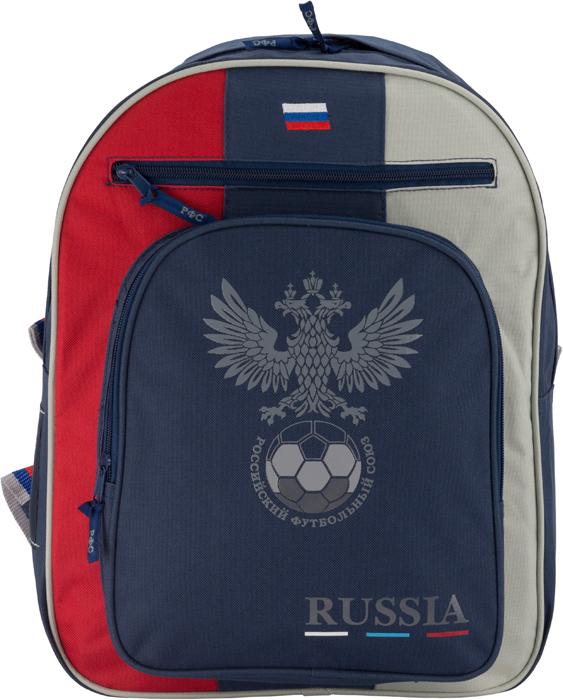 РФС Рюкзак детский цвет синий RFU-11T-507
