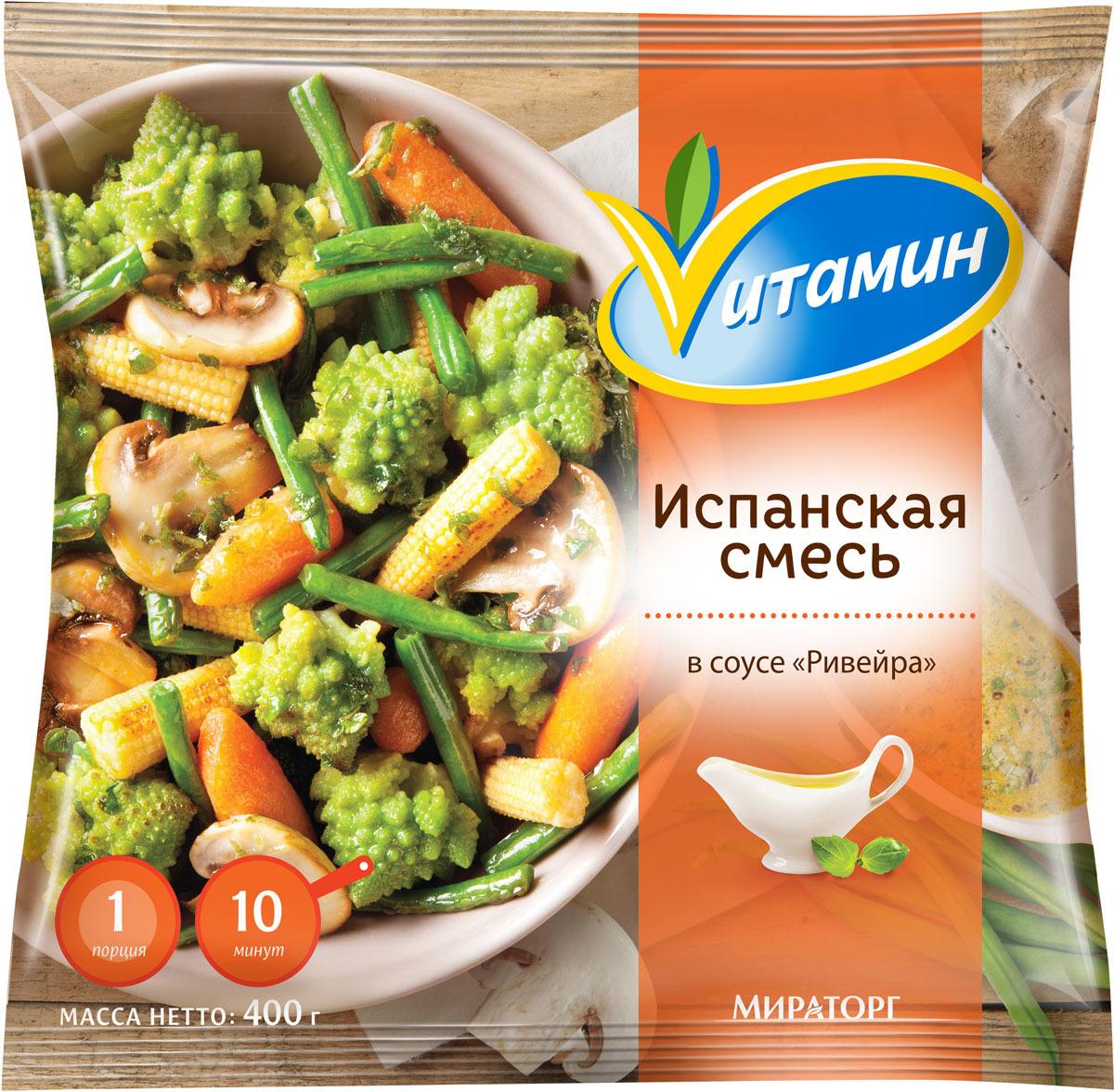 Смесь Испанская в соусе Ривейра Vитамин Мираторг, 400 г натюр малышам просто вкусно полезно