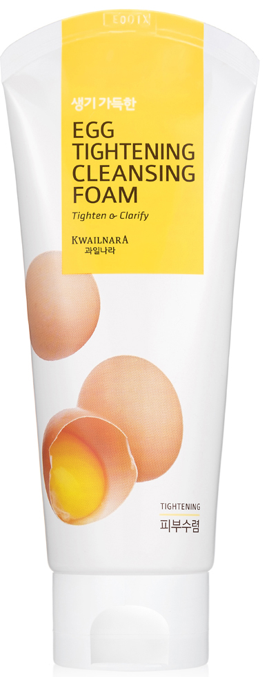 Kwailnara Egg TighteningПодтягивающая пенка для умывания с яичным белком, 130 мл Kwialnara