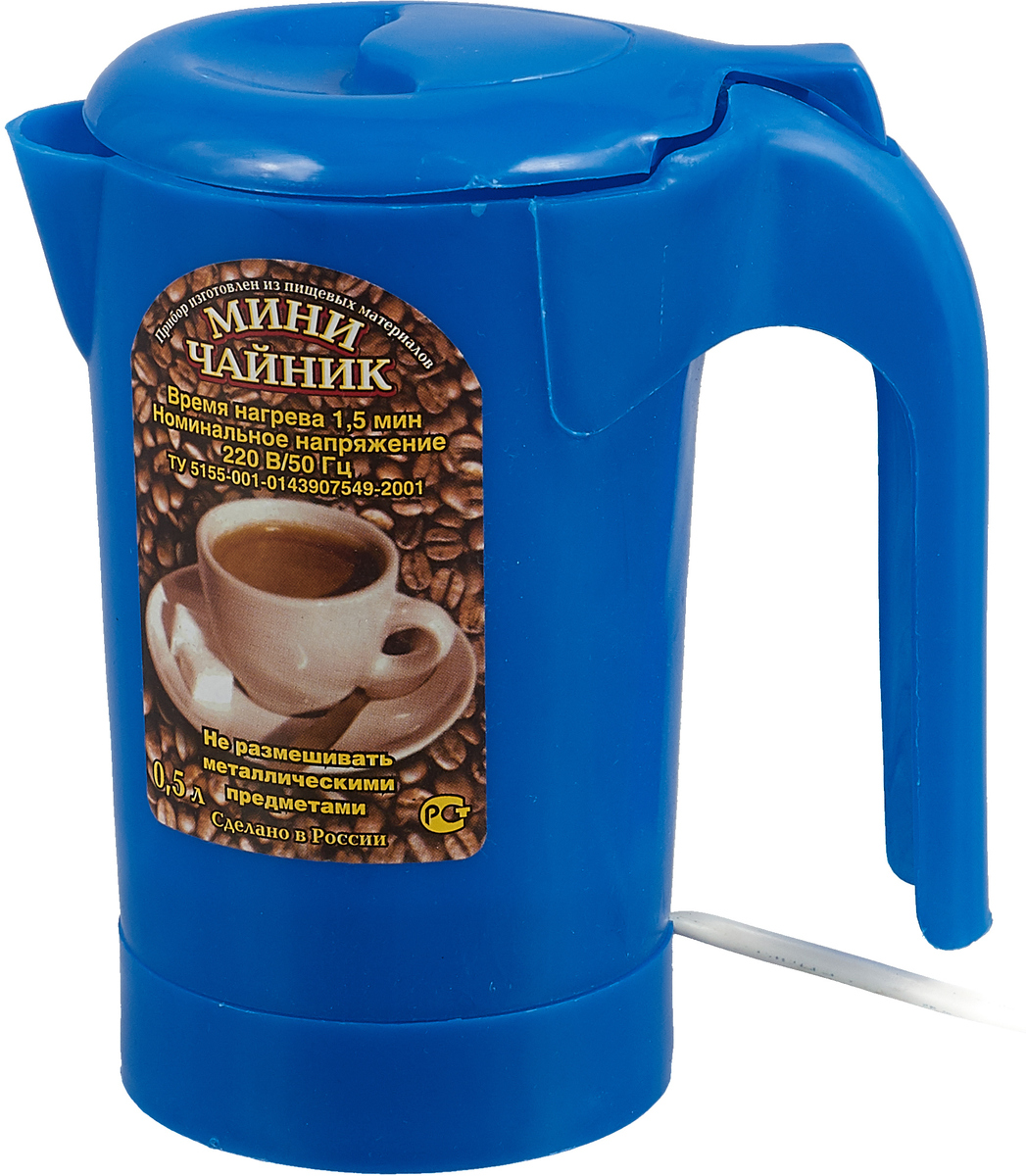 Электрический чайник Zimber ZM-1235, Blue цена