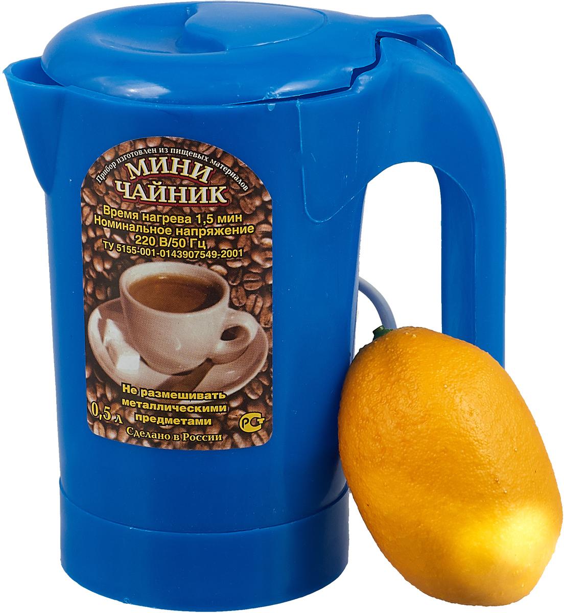 Электрический чайник Zimber ZM-1235, Blue Zimber
