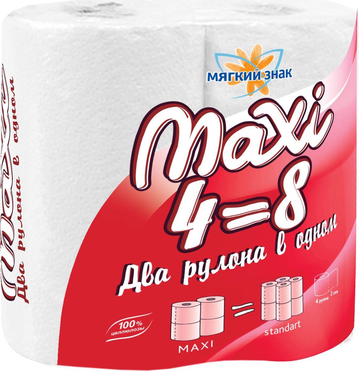 Туалетная бумага Мягкий знак Maxi двухслойная цвет  белый 4 рулона