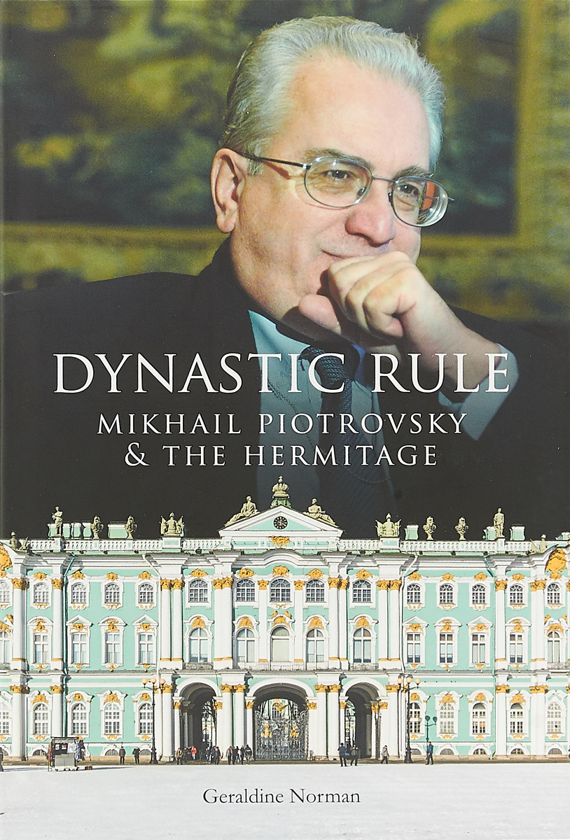 Dynastic Rule: Mikhail Piotrovsky and the Hermitage animal abc book from the state hermitage museum collection