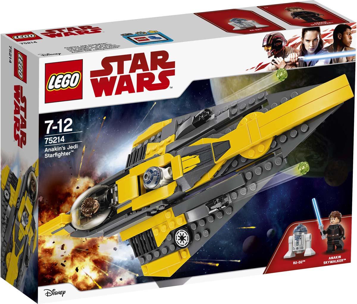 LEGO Star Wars 75214 Звездный истребитель Энакина Конструктор