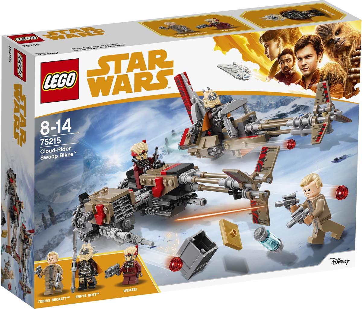 LEGO Star Wars 75215 Свуп-байки Конструктор