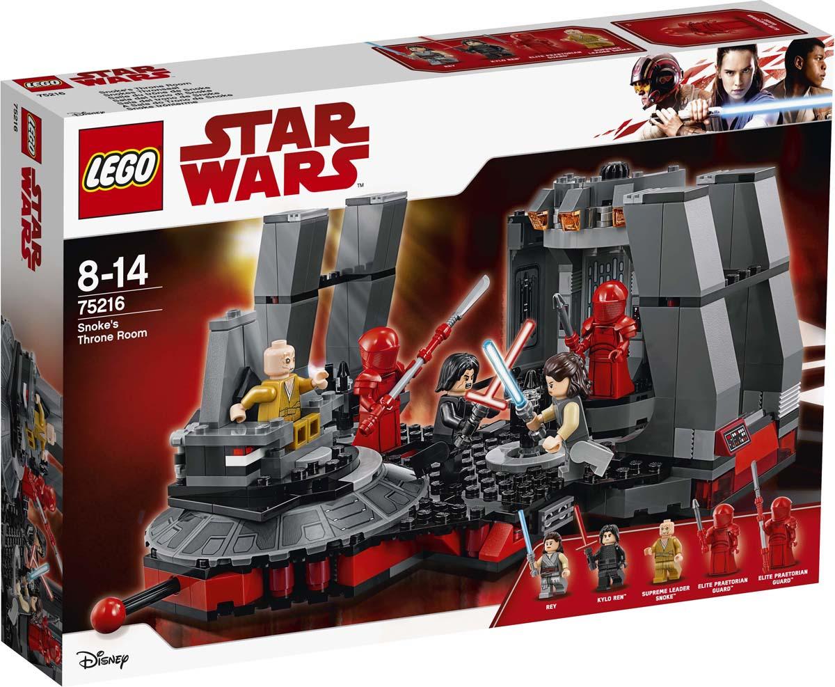LEGO Star Wars 75216 Тронный зал Сноука Конструктор цена