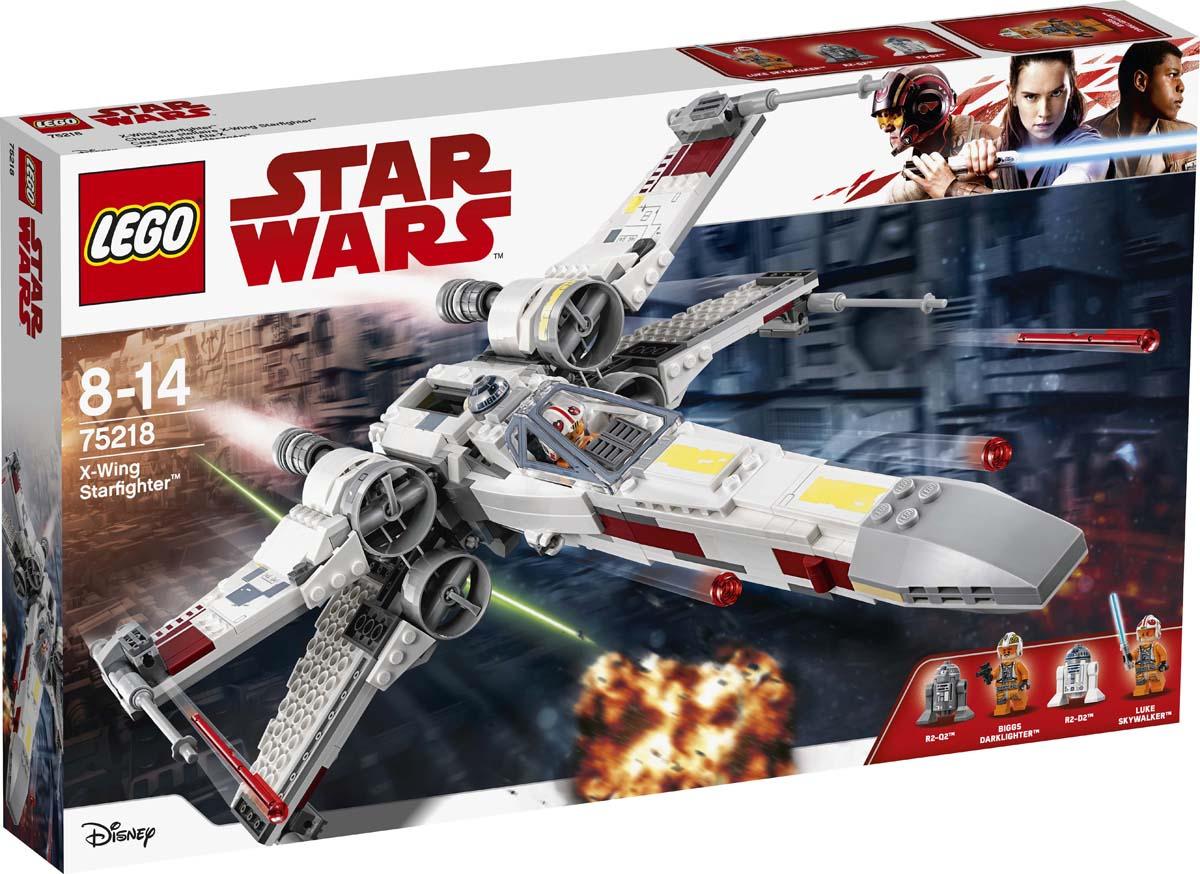 LEGO Star Wars 75218 Звездный истребитель типа Х Конструктор