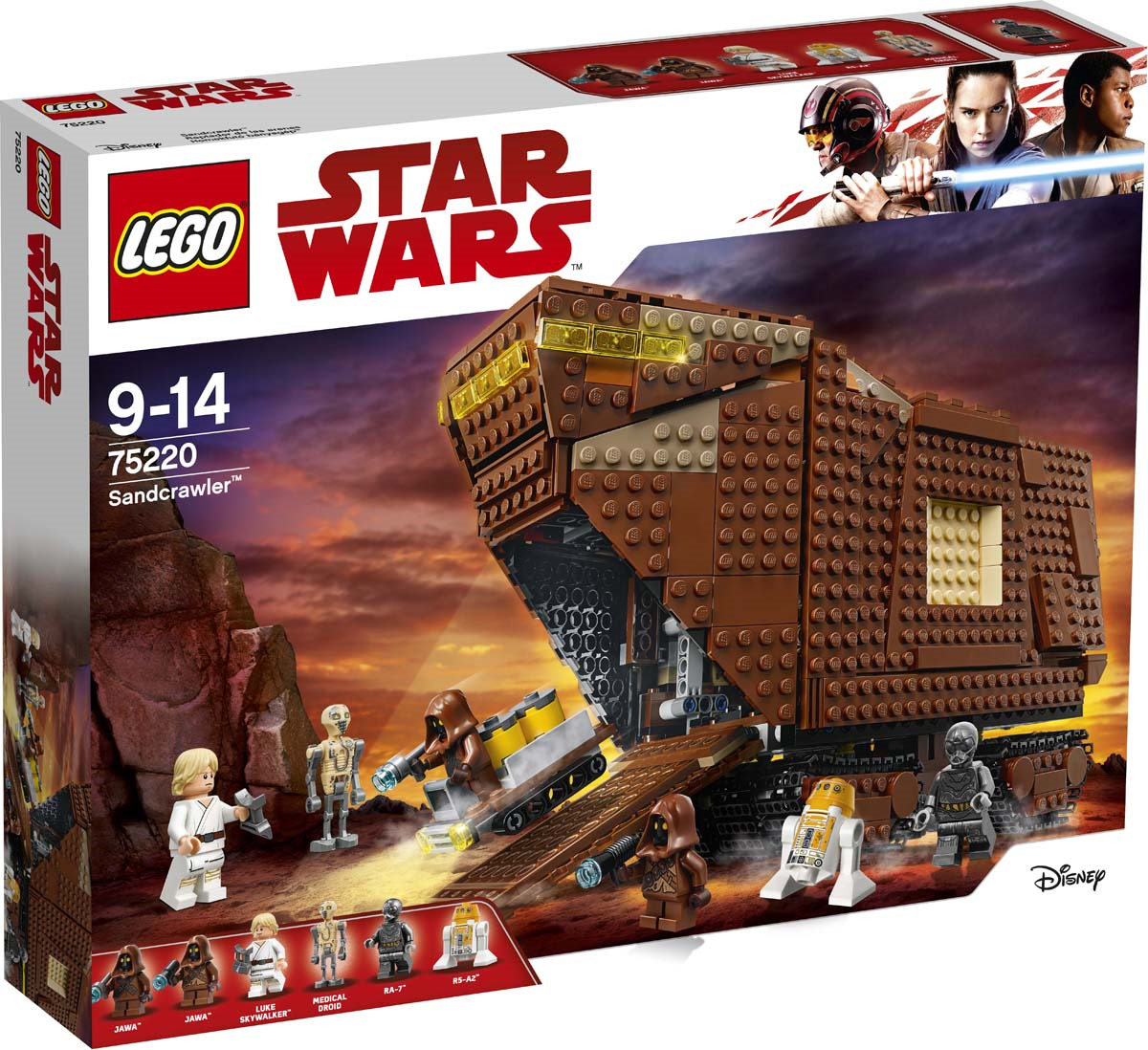 LEGO Star Wars 75220 Песчаный краулер Конструктор