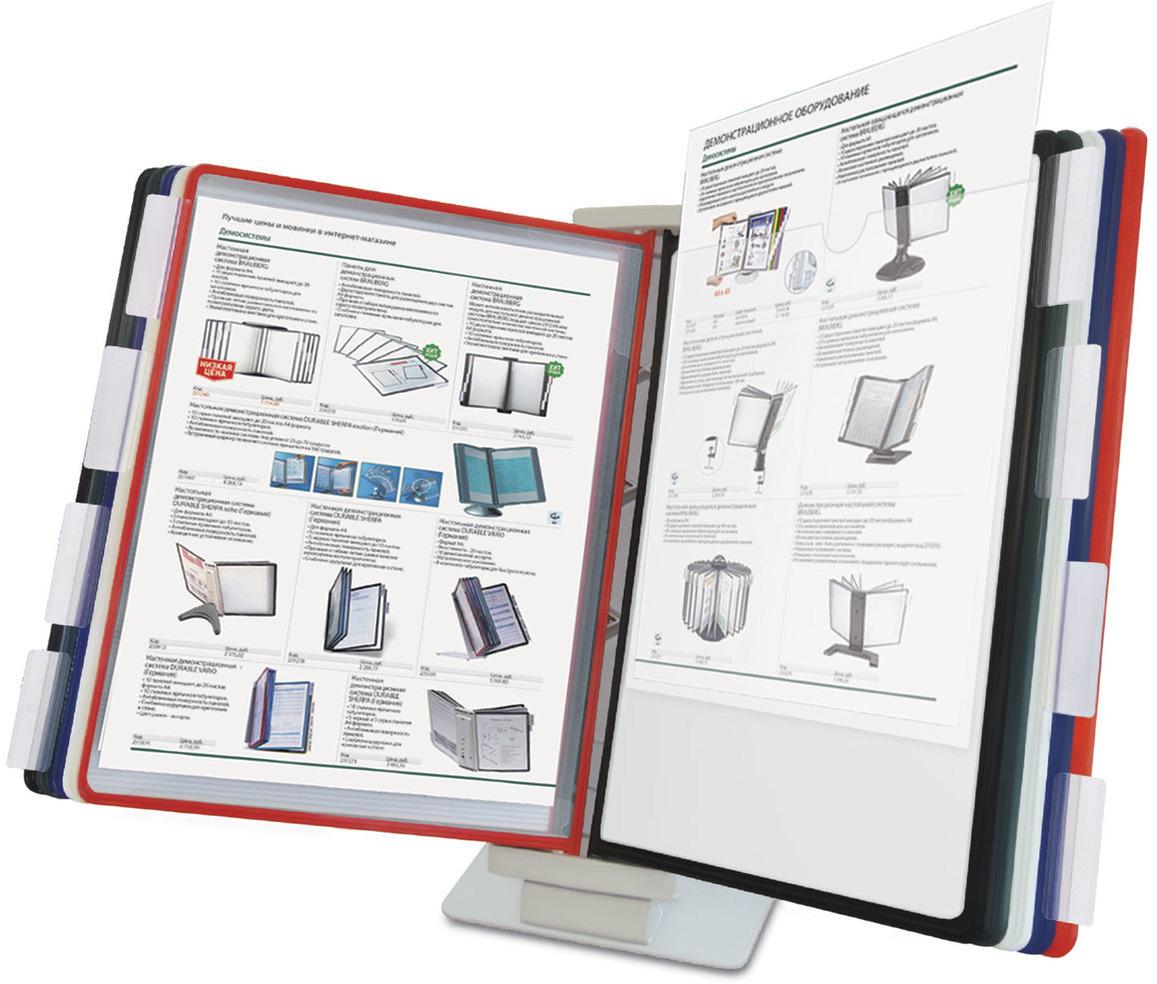 Brauberg Демонстрационная система 10 панелей. 236717 цена и фото