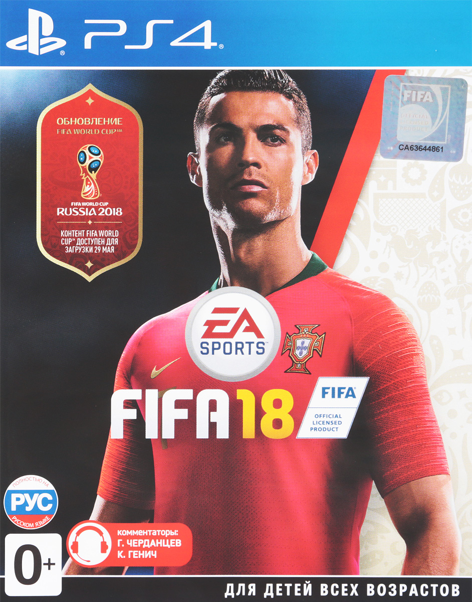 FIFA 18 (PS4) значок 2018 fifa world cup russia™ 2018 fifa world cup russia™ fi029dubags7
