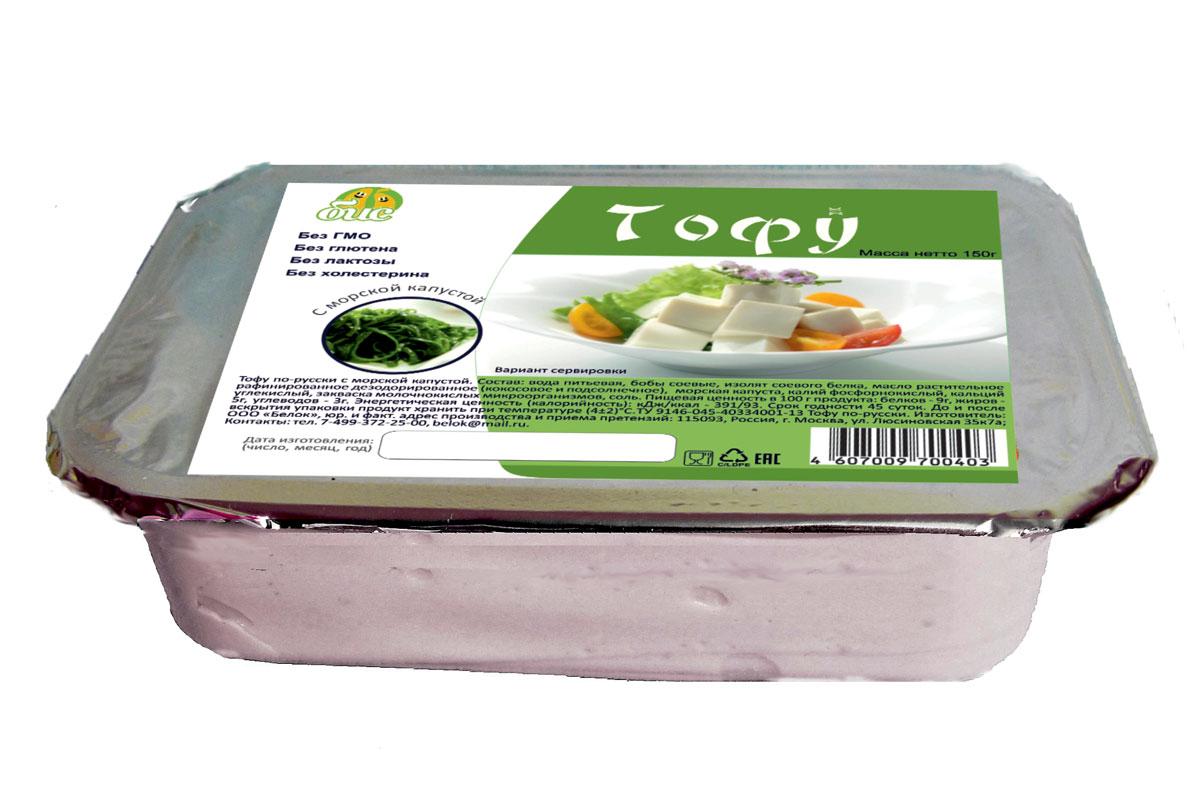 Боб и Соя Тофу по-русски с морской капустой соевый 5%, 150 г casa kubania по мексикански тофу паштет соевый 200 г