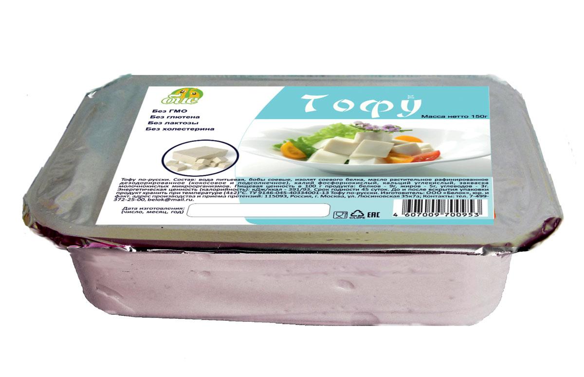 Боб и Соя Тофу по-русски, 5%, 150 г casa kubania по мексикански тофу паштет соевый 200 г