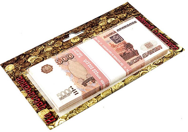 Денежный сувенир Эврика Забаваная пачка. На увеличение семейного дохода. 5 000 рублей