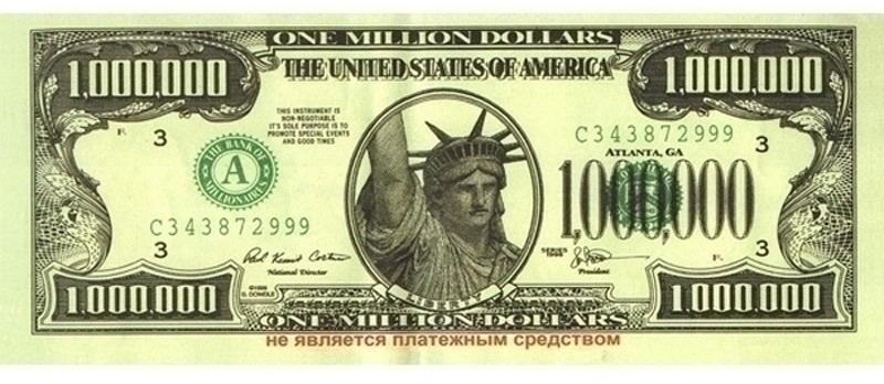 Наклейка Эврика 1 миллион долларов, 20 шт наклейка на телефон other sh530u