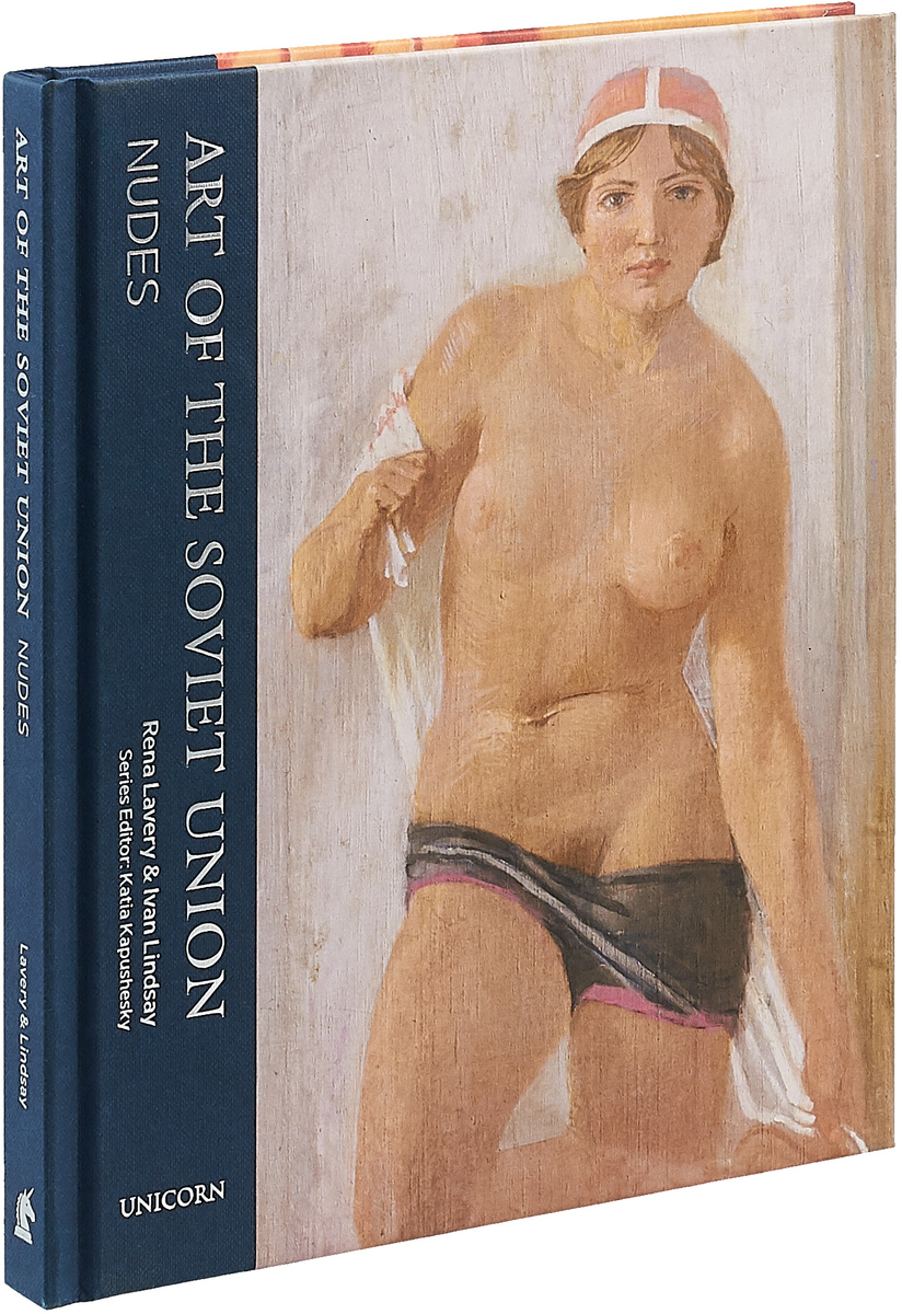 Art of the Soviet Union: Nudes цены