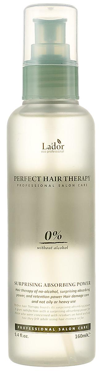 Lador PerfectНair Тherapy Интенсивное восстановление для сухих и поврежденных волос, 160 мл Lador