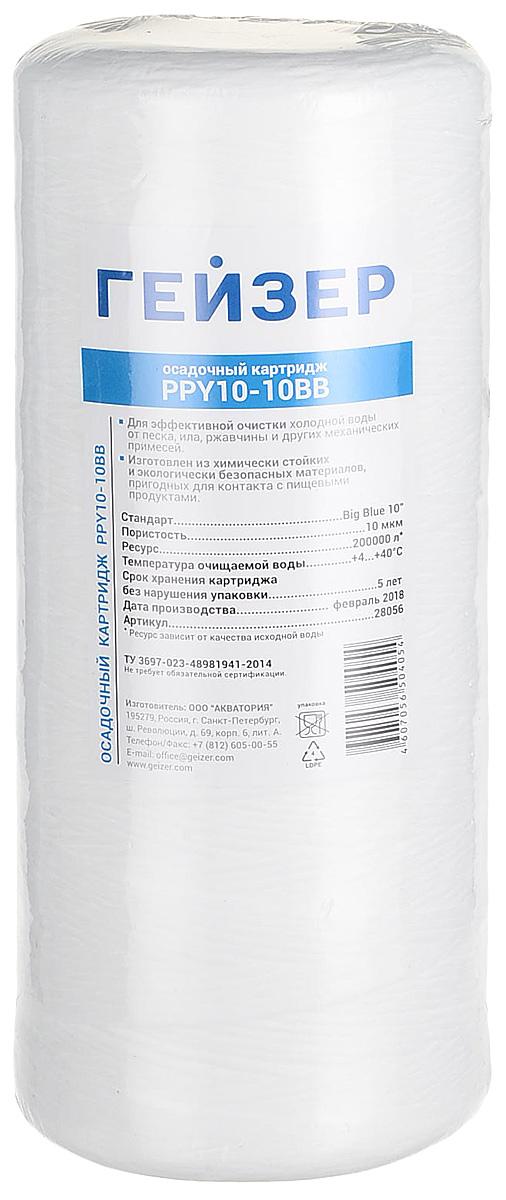 Картридж для фильтра Гейзер PPY 10, сменный, холодной воды, размер 10BB