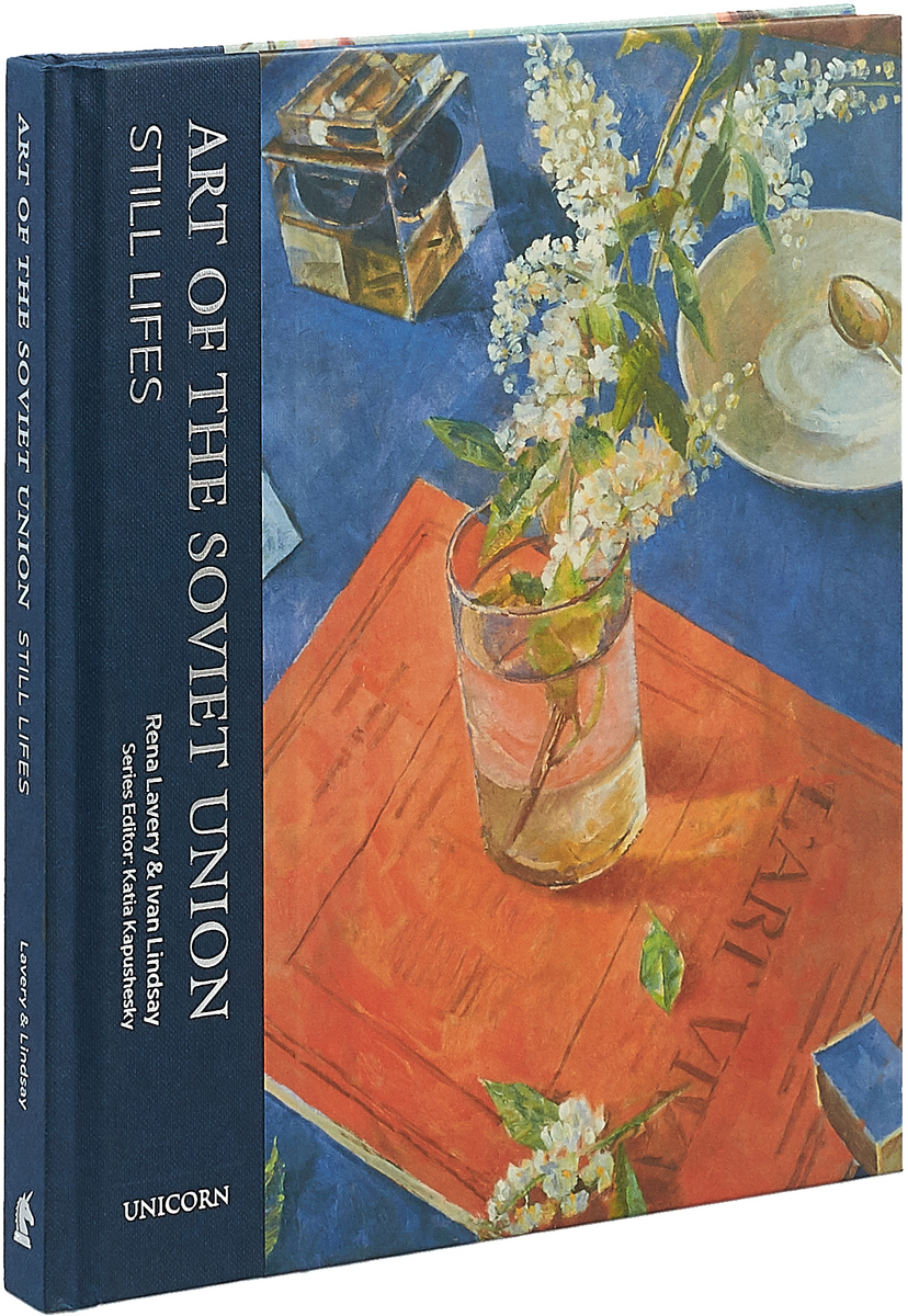 Art of the Soviet Union: Still Lifes the soviet union and the law of the sea